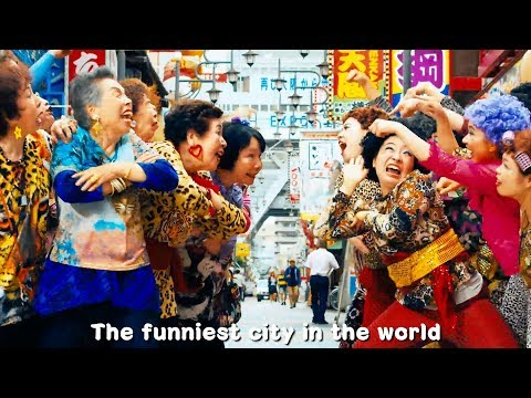 Obachaaan - OBA FUNK OSAKA / オバチャーン OSAKA granny idol group  English rap MV to welcome  G20 summit