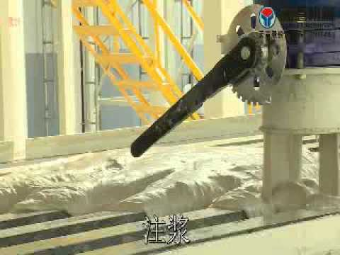 lightweight concrete wall panel molding machine