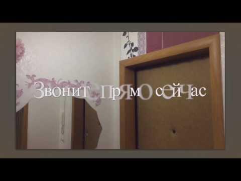 Обзор. Купить выгодно Однокомнатную квартиру в Белгороде