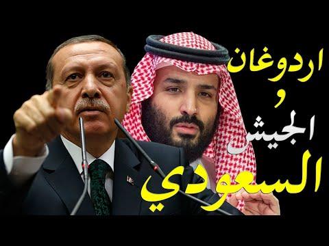 سر المناورات السعودية مع اليونان و التصعيد ضد تركيا و تحركات عسكرية في الخليج
