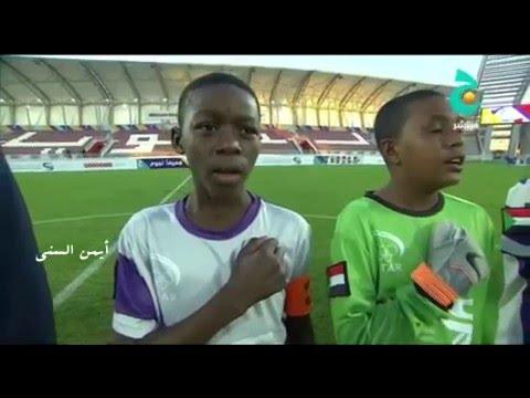 السودان (3) - (1) الامارات - كاس (ج) - ملخص