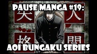 Pause Manga #19: AOI BUNGAKU SERIES