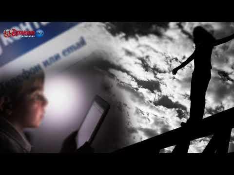 Буковина Онлайн: Увага! Ігри смерті - знову з'являються у телефонах Буковинських школярів