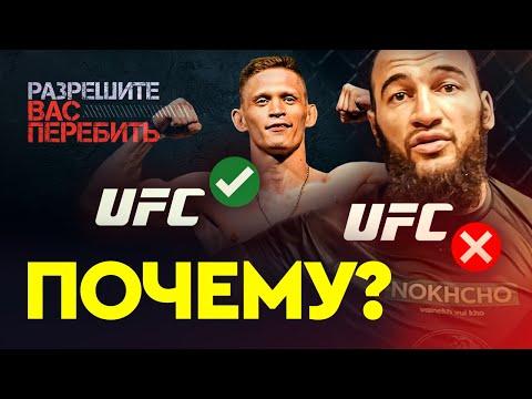 Шлеменко возьмут в UFC от Казахстана? Почему в UFC Хандожко, а не Дураев? Отвечает Саят Абдрахманов