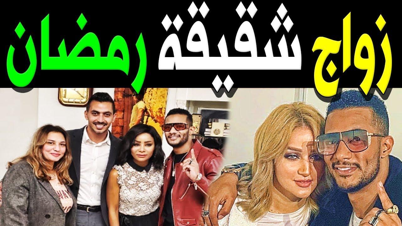 عــااجل : زواج إيمان شقيقة الفنان المصرى مـحمـد رمضـان ...
