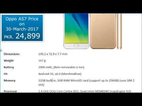 Mobile price in pakistan 2017 latest model