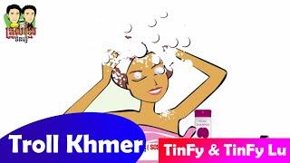 ★ Troll Khmer Tinfy - សាប៉ូកក់សក់ម៉ាកប្លោក មានលក់លើទីផ្សារហើយ!! -Tinfy- TenFy Lu