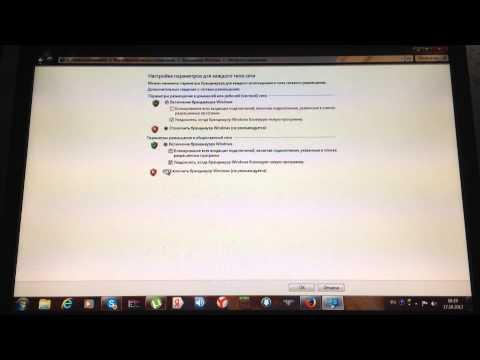 Как узнать какой антивирус установлен на ноутбуке