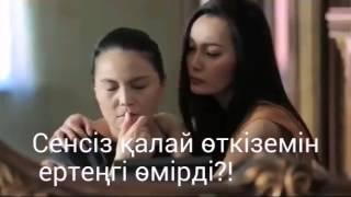Лашын дуэти Багаламадын текст песни  Караоке