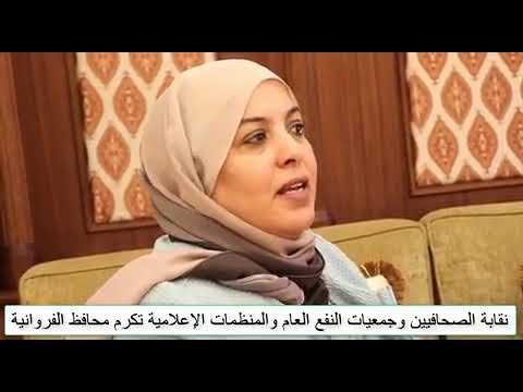 🇰🇼كرمت نقابة #الصحافيين #الكويتية بالشراكة مع مجموعة كبيرة من جمعيات #النفع #العام الكويتية والمنظمات #الإعلامية #العربية والدولية