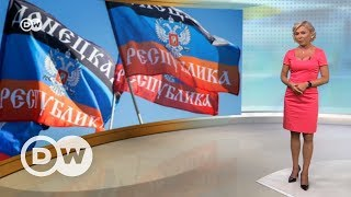 Берлин осудил слова Захарченко о создании  Малороссии     DW Новости (18 07 2017)