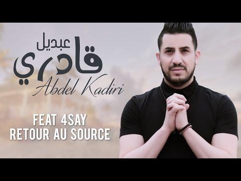4SAY- Feat- Abdel Kadiri -Retour Au Source