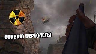 ШТУРМ РАДАРА. STALKER ПОИСК (DIES IRAE) #2