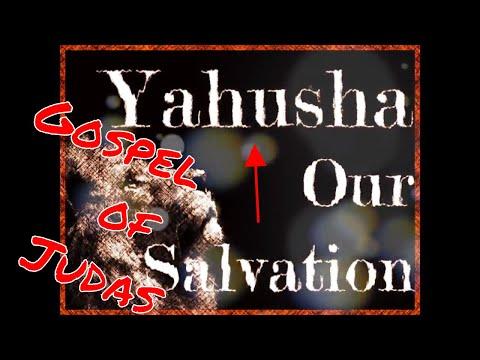 Gospel of Judas/Yahudas Audiobook (End Days Warning) הקודש ספר
