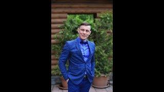 Ведущий на свадьбу Алексей Нечаев (г. Иваново)