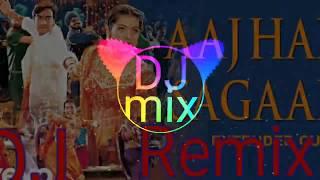 Aaj hai Sagai sun ladki ke  Bhai DJ dolki mix