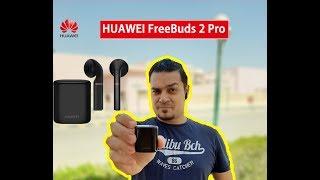 Huawei Freebuds 2 Pro review - مراجعة سماعة هواوي فري بودز 2 برو