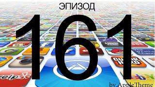 Лучшие игры для iPhone и iPad (161)