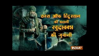 Thugs of Hindostan trailer: Amitabh Bachchan, Aamir Khan, Katrina in never-seen-before avatars