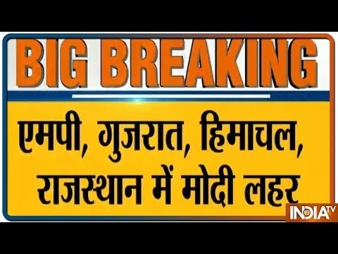 Lok Sabha Election Results 2019 | BJP Leads In Madhya Pradesh, Gujarat, Rajasthan And Himachal