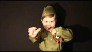 СВЯЩЕННАЯ ВОЙНА Поет мальчик 4 ЛЕТ