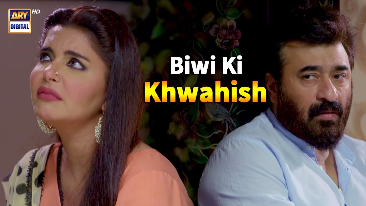 Pehli Biwi Ki Anokhi Khwahish - Eid Special Telefilm - Uff Yeh Biwiyan Reloaded