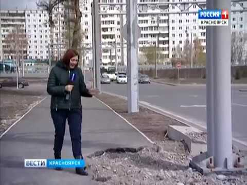 Николаевский проспект в Красноярске рассыпается на глазах