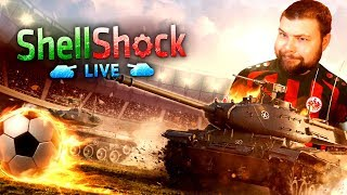 Bomben Stimmung hömma - Shellshock Live - HWSQ #135