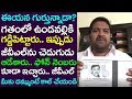 Did You Remember Him Who Attacked Undavalli Then| Now He Targets GVL Narasimha Rao| Take One Media