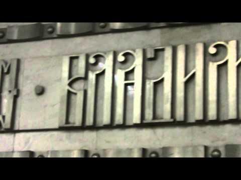 Сви́блово метро́
