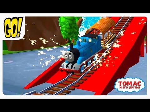 Томас и его друзья Волшебные пути детское игровое приложение для всей семьи на Русском Языке