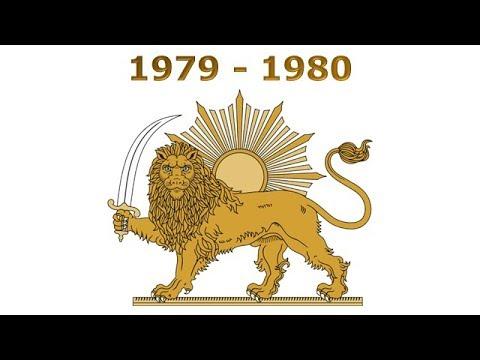 History of the Iranian emblem