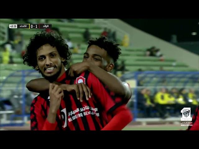 ملخص مباراة | الاتحاد × الرائد  | دوري كأس الأمير محمد بن سلمان الجولة 16 تعليق عبدالله الغامدي