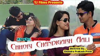 Chhori Chandigarh Aali 4K New Song