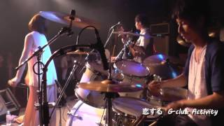 2016.09.10 Last吉田でG-club Activityが演奏した恋するです。