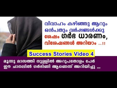 trying to get pregnant..!!  success stories of my subscribers after  6 and 9 years |