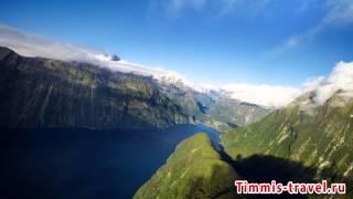 видео Туры в Новую Зеландию