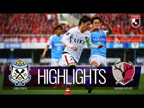 Jubilo Iwata 1 - 1 Kashima Antlers recap 2019/3/30