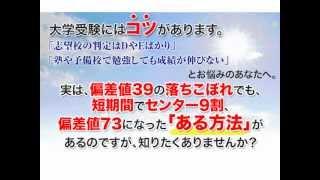 詳細はこちら http://www.infotop.jp/click.php?aid=44697&iid=23746 現...