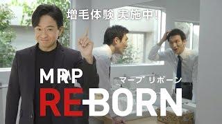 城島茂MRP RE-BORN「大家」篇【日本廣告】TOKIO隊長城島茂近日人氣急升...