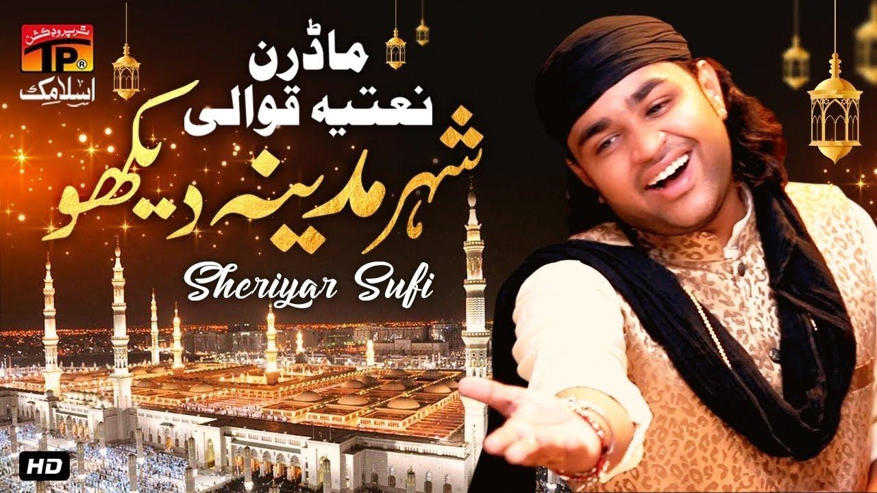 Shehre Madina Dekho Na   Sheriyar Sufi   Tp Gold