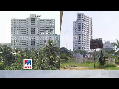 രണ്ടാം സൈറണ് വൈകി: ആശങ്ക   Maradu flat demolition   Siren