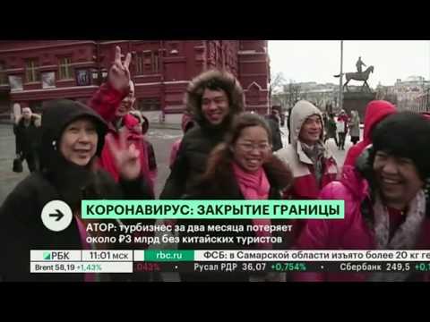 Китайцам запретили въезд в Россию. Мишустин запретил гражданам Китая въезжать в Россию