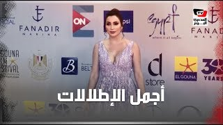 على رأسهم درة ولقاء الخميسي.. أجمل إطلالات الفنانات في ختام مهرجان الجونة السينمائى