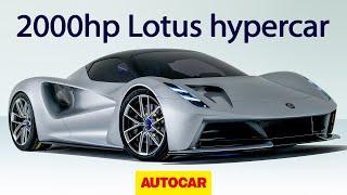 2020 Lotus Evija: 2000hp all-electric hypercar revealed   Autocar