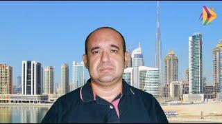 مصرف الإمارات المركزي يتعاون مع إيران ولا يستجب لتحذيرات بشأن انتهاك العقوبات