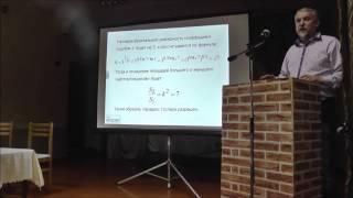 видео бенуа мандельброт фрактальная геометрия природы
