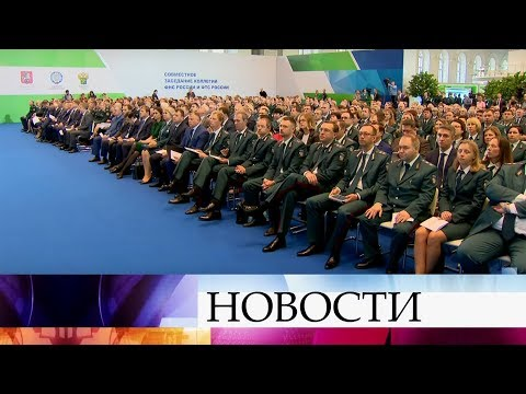 ФНС увеличила перечисление налогов в бюджет Российской Федерации.