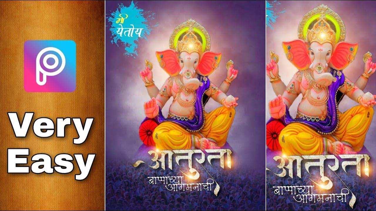 Editing Background Banner: Ganesh Festival Photo Editing PicsArt