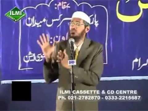 Dr Zakir Naik on Tablighi Jamaat and  Fazail e Amaal part 1 (urdu).flv